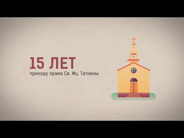 Воспоминание - Александр Владиленович Жук Часть 1