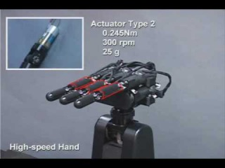 High-speed multifingered hand (UT/HDS hand)
