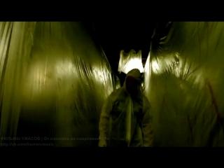 Чертовски жестокий кошмар / a fucking cruel nightmare (2010)
