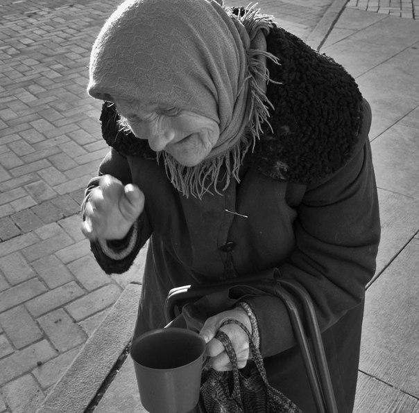 индийское божество старушка с клюкой фото площадь