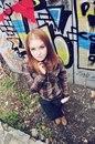 Фотоальбом Ульяны Морозовой
