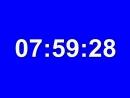 Часы ТРТВ 2016