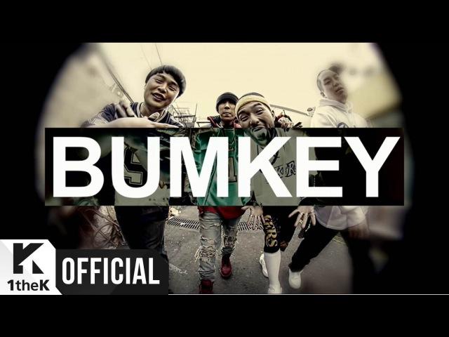 [MV] BUMKEY(범키) _ backindadayz (Feat. Dok2, Microdot, Sanchez(산체스) a.k.a Fassnakuh, dh-style)