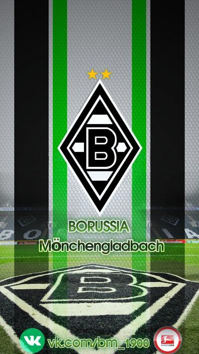 Боруссия менхенгладбах вк