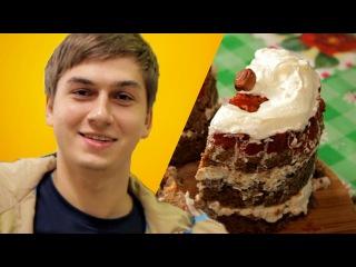 Тортик С Данилой Щестюком - Карательная Кулинария #3