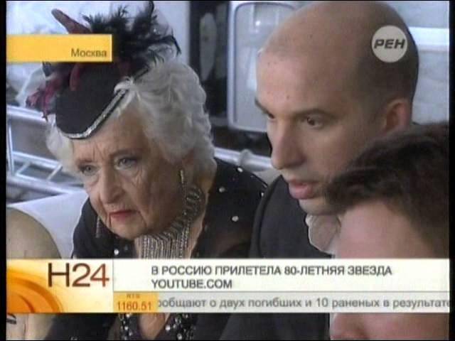Сара ПЭДДИ Джонс в 80 лет жизнь только начинается