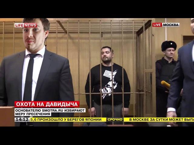 Эрик Давыдович не виноват Рассуждает гуру Альберт Сосалкин.