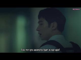 MV Kim Yuna - The Road (Signal OST Part 4) (рус.саб)