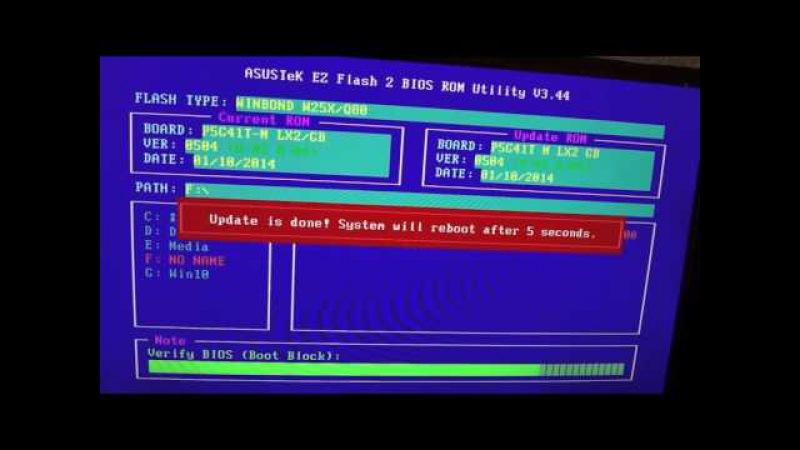 Разгон процессора Xeon Asus прошивка биоса Asus P5G41T M LX2 GB