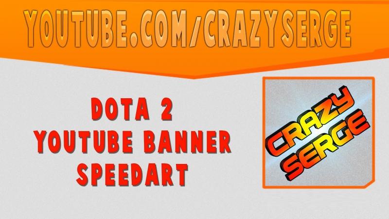 YouTube banner Dota 2 SpeedArt CrazySerge HD