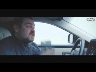 Давидыч едет на встречу на Rolls Royce Ghost