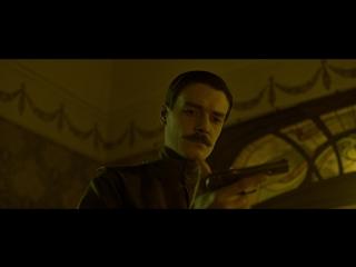 Фильм «контрибуция» (2016)   официальный трейлер