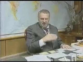 Поздравление Жириновского С ДНЕМ РОЖДЕНИЯ!