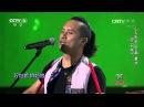 中国好歌曲歌曲《三十年》演唱:山人乐队
