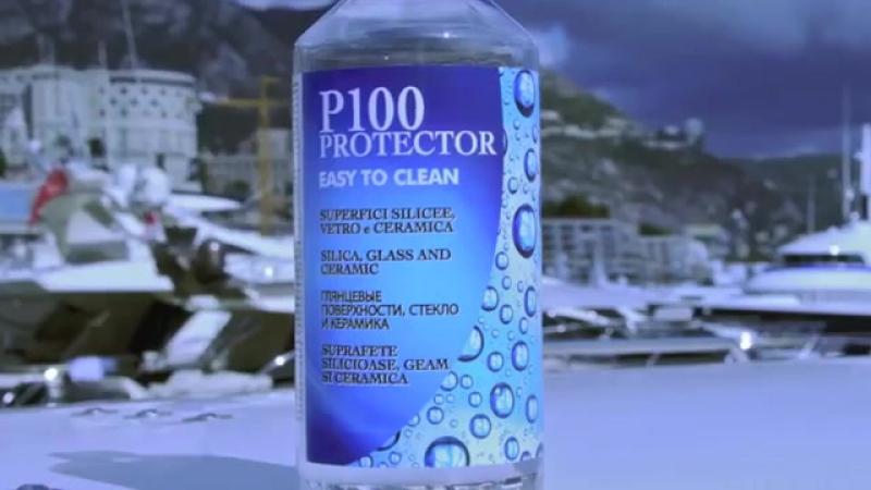 Allegrini P100 Glass Protector