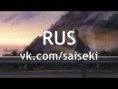 Saiseki русские субтитры Спецвыпуск 4 04 Taisei Kensetsu Vietnam Noi Bai Kuukou