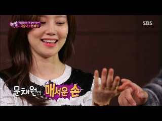 14.01.2015 S. Night Oyeon Interview - Moon Chae Won, Lee Seung Gi