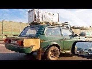 Лучшие авто приколы