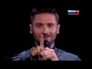 Евровидение 2016 - Сергей Лазарев - You Are The Only One (Россия) - 1-й полуфинал