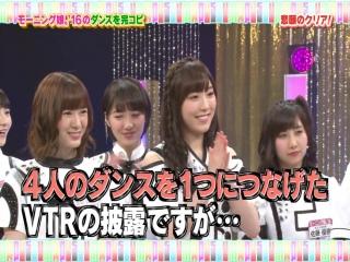 Pussuma Mizuki Fukumura, Erina Ikuta, Haruna Iikubo, Masaki Sato, Haruka Kudo, Haruna Ogata, Miki Nonaka