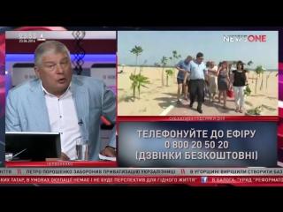 Червоненко_ Саакашвили  это герой для тех, кто сидит на диване. Субъективные ит.16