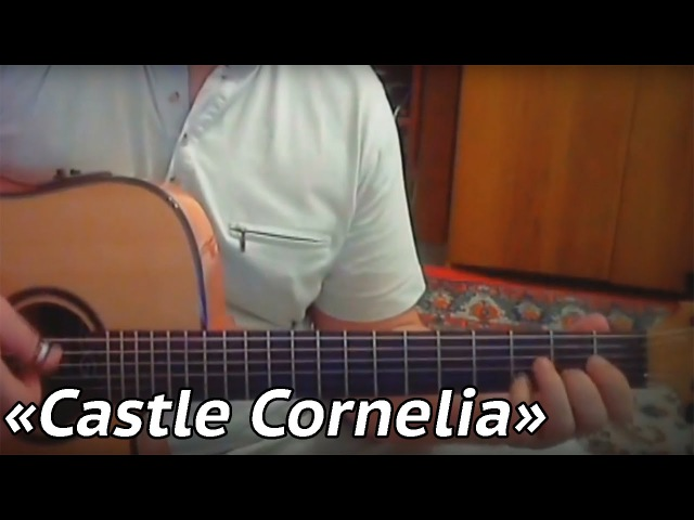 Музыка на Гитаре из Игры Финал Фентези | Final Fantasy - Castle Cornelia