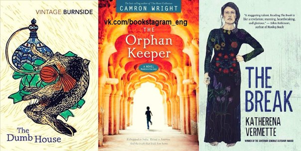 Camron Wright - The Orphan Keeper retail epub