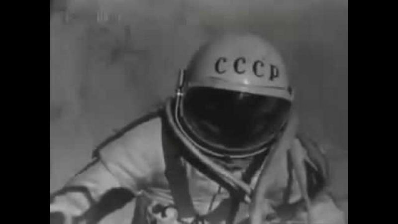 В скафандре над планетой Восход 2 1965 г.