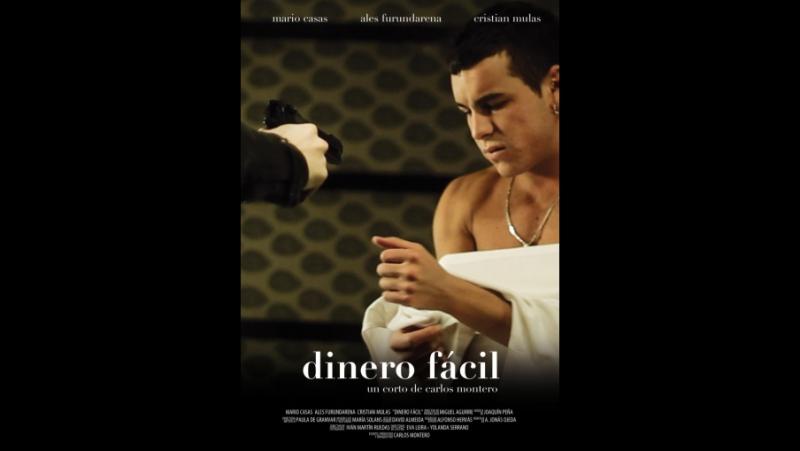 Шальные деньги, Dinero Fácil ( Dinero Facil)