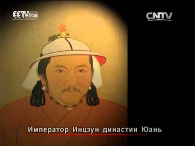 Китайские боевые искусства Серия 11 Знаменитый южный стиль борьбы
