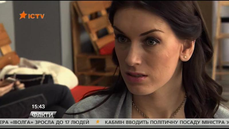 ПАТРУЛЬ САМООБОРОНА. 02 серия