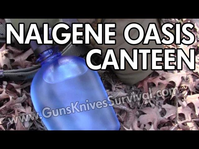 Nalgene Oasis Canteen
