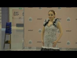 Александра Пушнова - Tangos