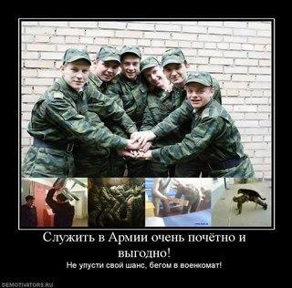 русский гей форум цветоводов