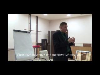 Николай Третьяков о мистичности сознания. Можете ли вы увидеть свою логику?