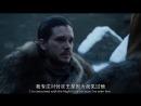 【1】-【权力的游戏】 Game of Thrones 第七季 第一集 | Уютный Китайский | 学神的博客