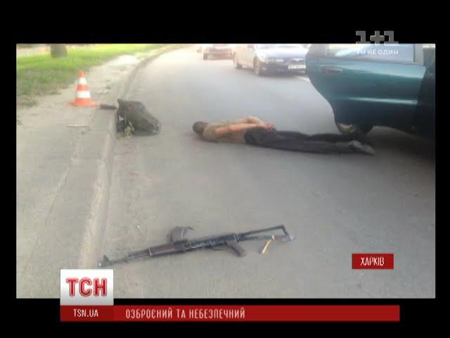 У Харкові військовий зчинив стрілянину