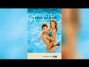 Беверли-Хиллз 90210 Новое поколение (2008