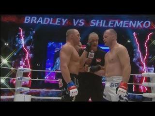 Александр Шлеменко vs Пол Брэдли, M-1 Challenge 75