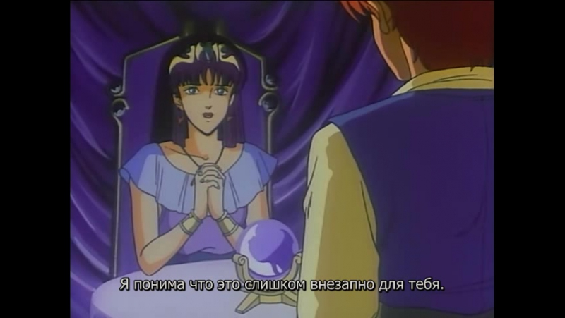 Ancient Books of Ys OVA 1989 1 серия rus sub