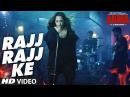 RAJJ RAJJ KE Video Song   Akira   Sonakshi Sinha   Konkana Sen Sharma   Anurag Kashyap   T-Series