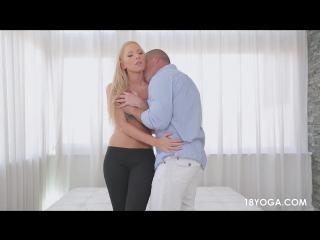 18 летняя kiara lord соблазняет парня brazzers,sex,milf,anal,анал,секс,сиськи,киска,грудь,инцест,ебля,домашнее,мама,русское,xxx