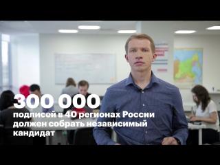 Петр Милованов как я заплатил Навальному 300 000 рублей