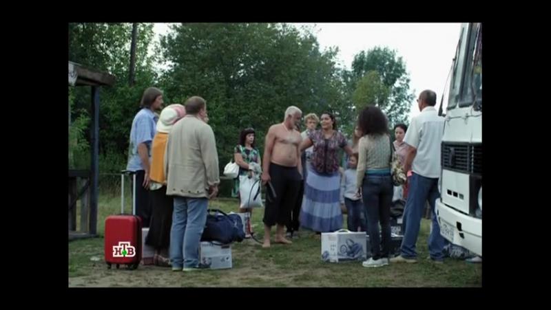 Дед Мазаев и Зайцевы 2 серия 2015 года