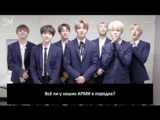 [rus sub][04.03.17] bts - greeting to thai a.r.m.y [2017 bts live trilogy episode iii the wings tour in bangkok]