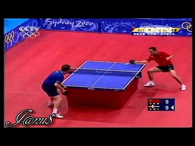 2000 Olympics KONG Linghui vs WALDNER Jan-Ove