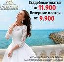 Личный фотоальбом Οлеси Αрхиповой