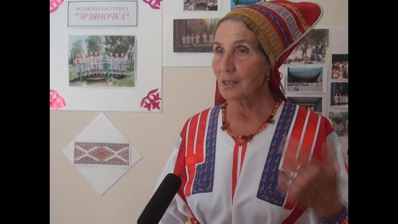 Мордовская культура Эрзяночка