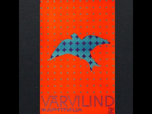 Rein Rannap Värvilind psych cosmic library music 1974 Estonia USSR