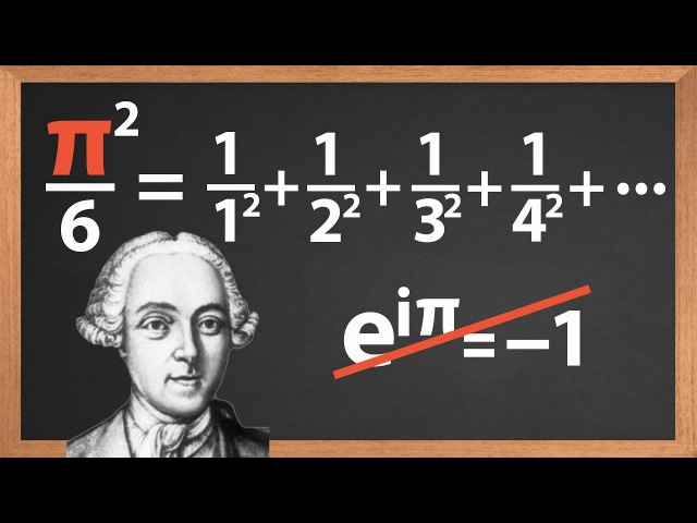 Euler's real identity NOT e to the i pi = 1